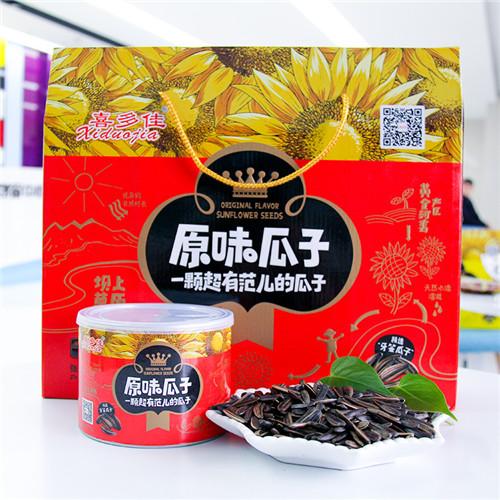 福彩3d360走势图牙签瓜子礼盒装二