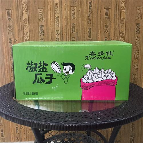 福彩3d360走势图牙签瓜子箱装