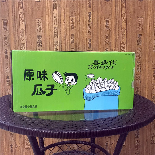 福彩3d360走势图牙签瓜子箱装2